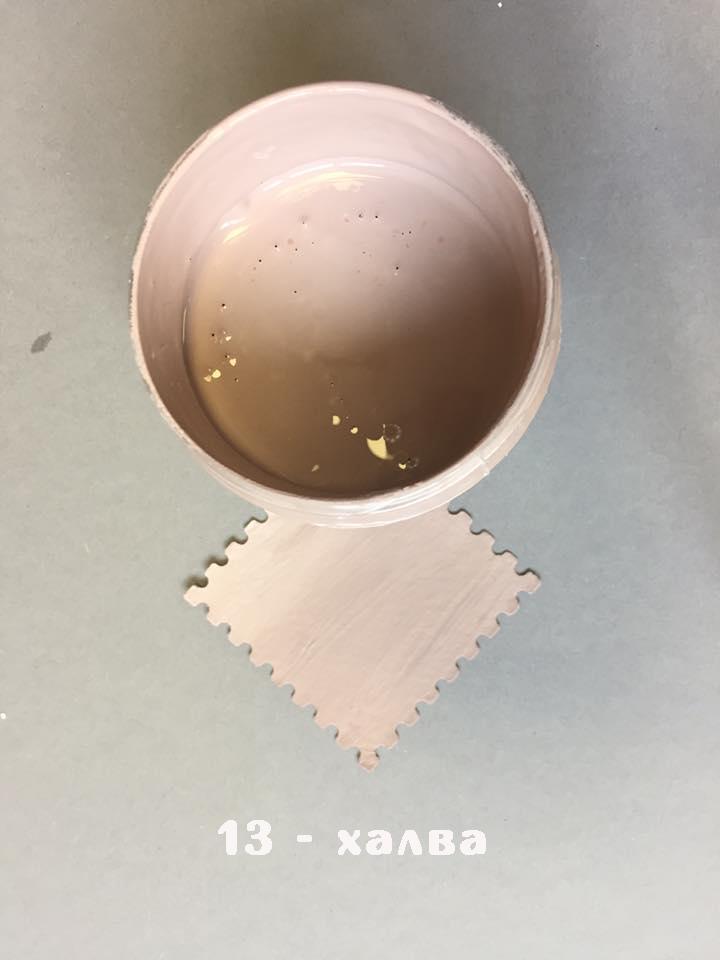 13 халва Вкусные краски Арт-нуво