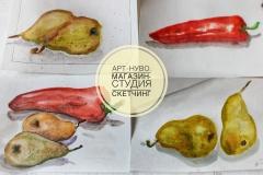 курс по скетчинга в Арт-нуво овощи и фрукты